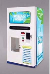 WA400N Автомат по продаже чистой питьевой воды