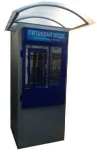 Автомат продажи питьевой воды в розлив 1000(Улица)