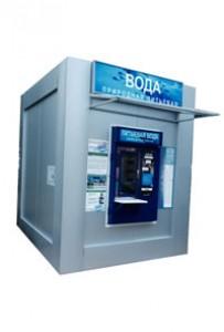 Автомат продажи питьевой воды 3000 Киоск  с ёмкостью 5000 литров
