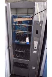 Снековый автомат Bianchi BVM Vega 700